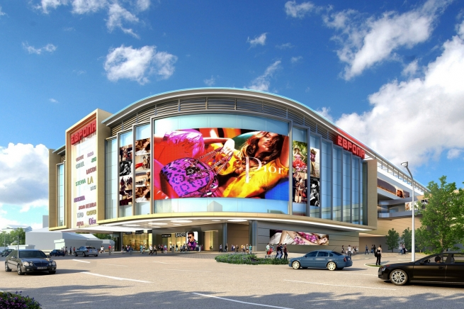 Inditex откроет три магазина в Курске