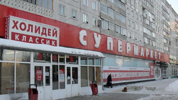 Фонд Мамута и Вексельберга продал долю в крупнейшем сибирском ритейлере