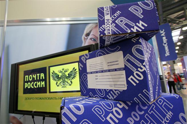 """""""Почта России"""" инициировала 463 уголовных дела против собственных сотрудников из-за злоупотреблений с посылками"""