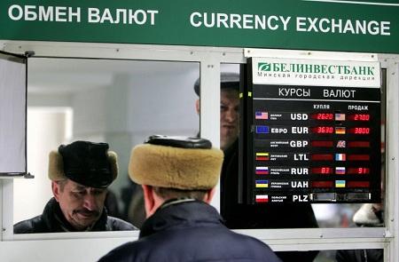 На валютные спекуляции в РФ могут ввести порог в $500
