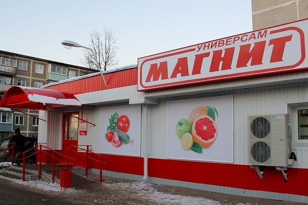 «Магнит» ведет переговоры о покупке фармдистрибутора «СИА Групп»