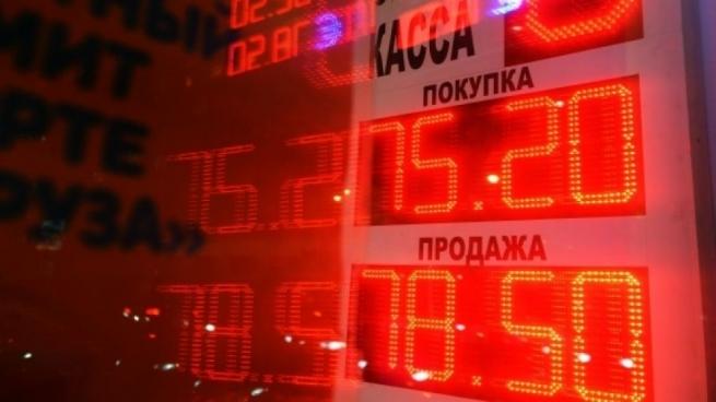 Рост доллара помог россиянам покупать больше
