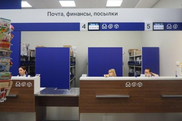 Почти 60 почтовых отделений нового формата открылись в Московском регионе