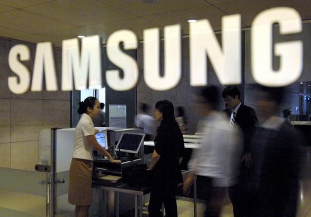 Samsung прогнозирует падение продаж на 20,45%