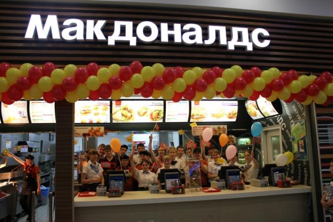 Роспотребнадзор закрыл два «Макдоналдса» в Воронеже