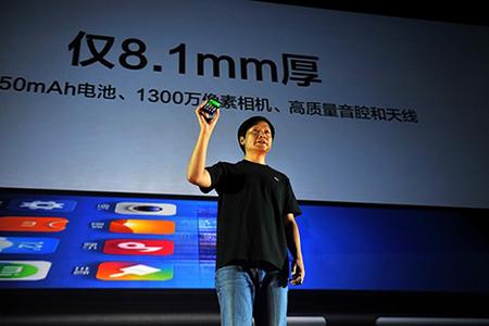 Xiaomi планирует прийти в Россию в 2015 году