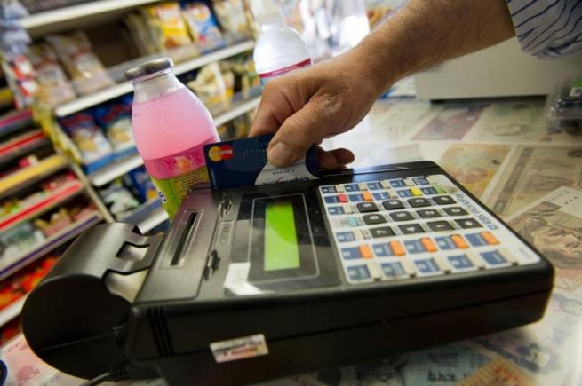 Международный провайдер платежных решений укрепил свои позиции