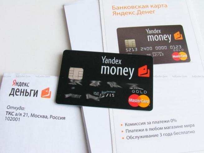 Платежный сервис «Яндекс.Деньги» упростит зарубежные покупки своим пользователям