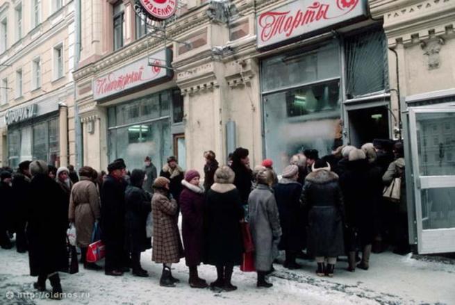 Московское правительство определило время закрытия магазинов