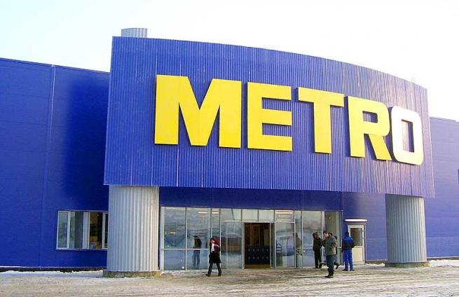 Киевский гипермаркет Metro «погорел» на продаже алкоголя несовершеннолетнему