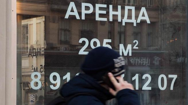 На московский рынок стрит-ритейла вернулись инвесторы