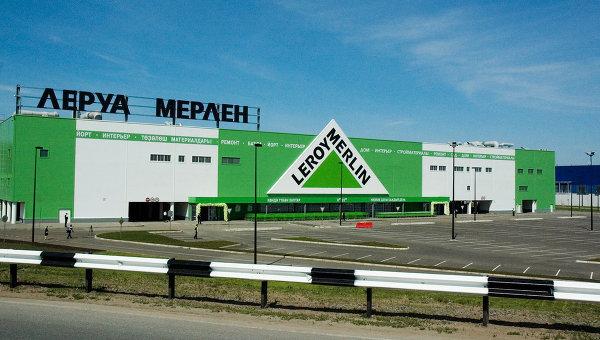 В Московской области открылся новый магазин Леруа Мерлен