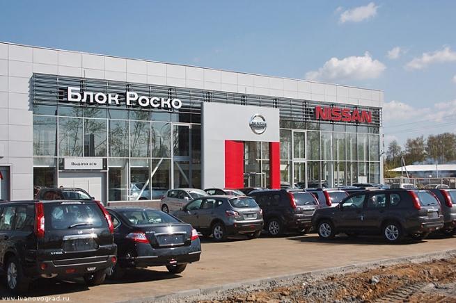 Рынок автомобильного ритейла тряхнет весной
