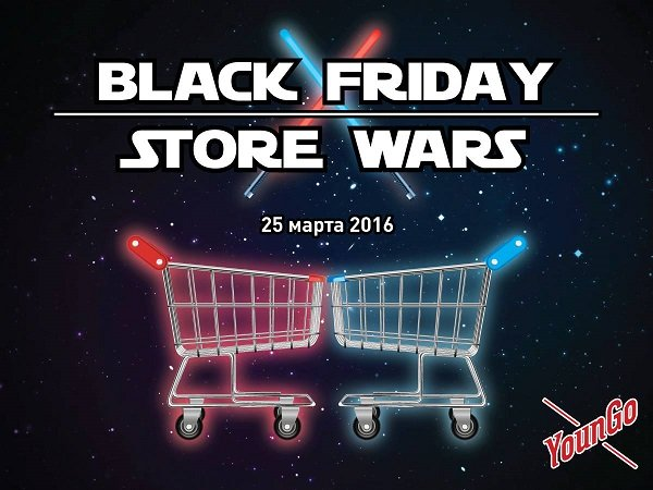 25 марта среди ритейлеров пройдет рекрутинговая бизнес-игра Black Friday