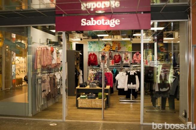 Sabotage открылся  в четырех городах России