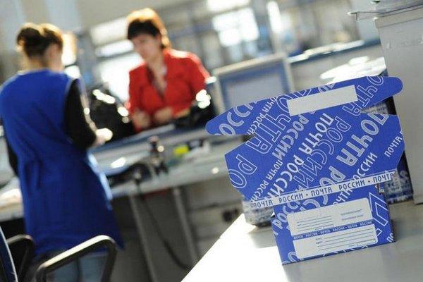 Отправители жалуются на рост тарифов «Почты России»