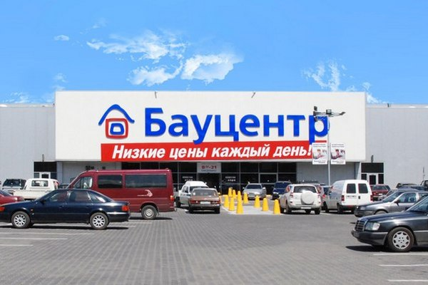 DIY-сеть «Бауцентр» выходит в Московский регион