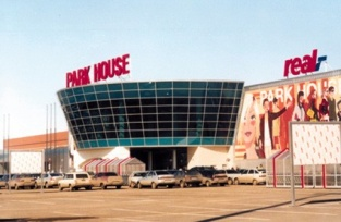 «Ашан» появится в казанском ТРЦ «Парк Хаус»