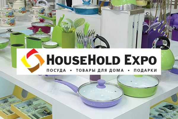 Выставка HouseHold Expo в «Крокус Экспо» открывается 27 марта - New Retail