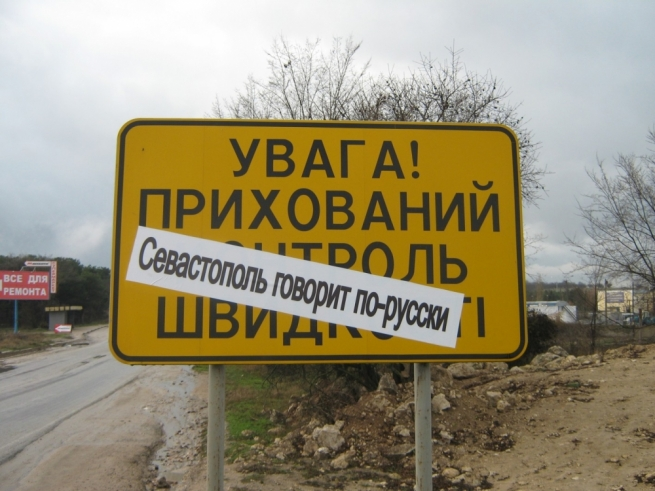 Крымчане ждут российских ритейлеров