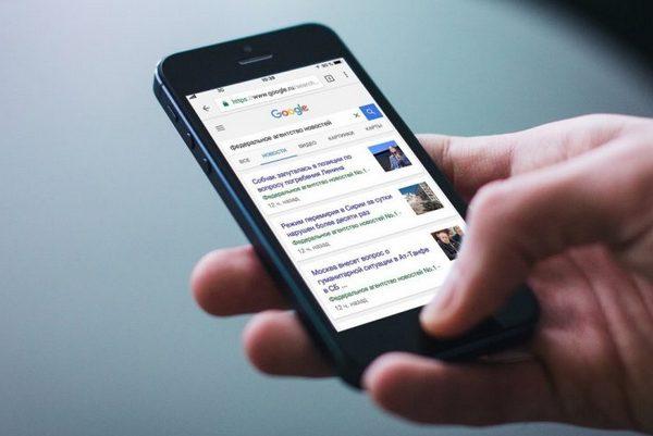 Правительство обязало хранить сообщения интернет-пользователей полгода