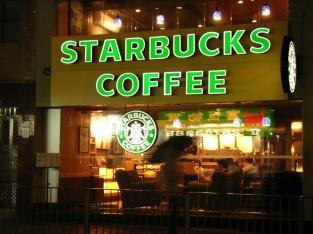 На Юге России откроются кофейни Starbucks
