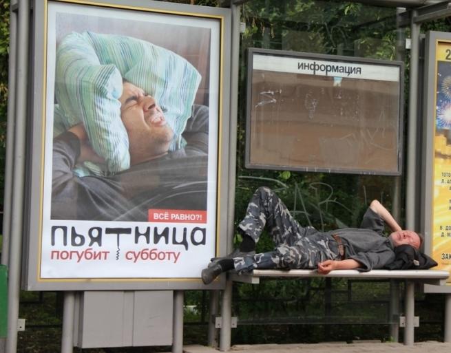 «Росспиртпром» заработает на социальной рекламе