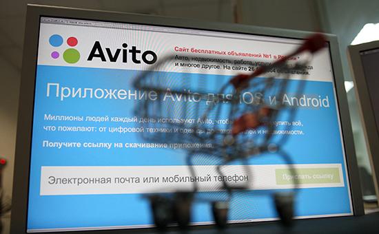 Более 50% венчурного рынка России в 2015 году пришлось на сделку Avito по продаже доли в компании