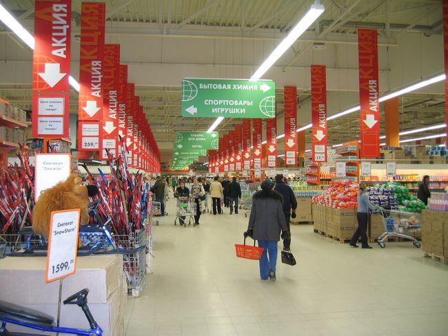 Петербургский гипермаркет заплатил сотруднице 1 миллион рублей за прогулы