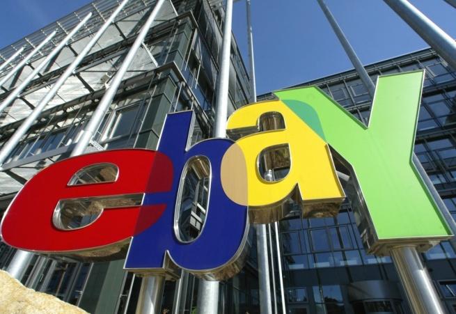 eBay не ждёт ничего хорошего от Рождества