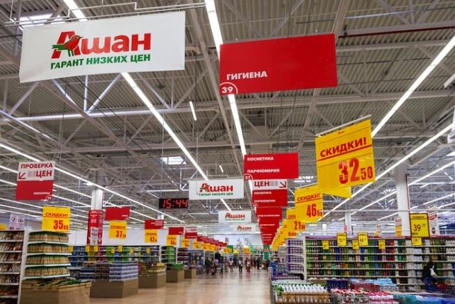 Центр Престиж магазин ашан г новоросиийск составляющих залога