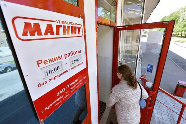 506eabe33276 «Магнит» тестирует кафе в магазинах и планирует запустить «фабрики-кухни»