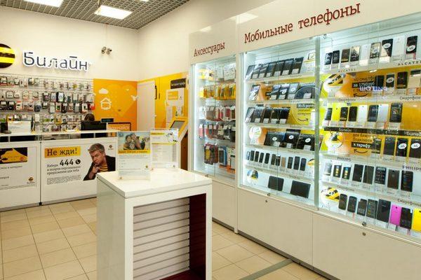 Владелец «Билайна» оценил траты на «пакет Яровой» в 45 млрд рублей за 5 лет