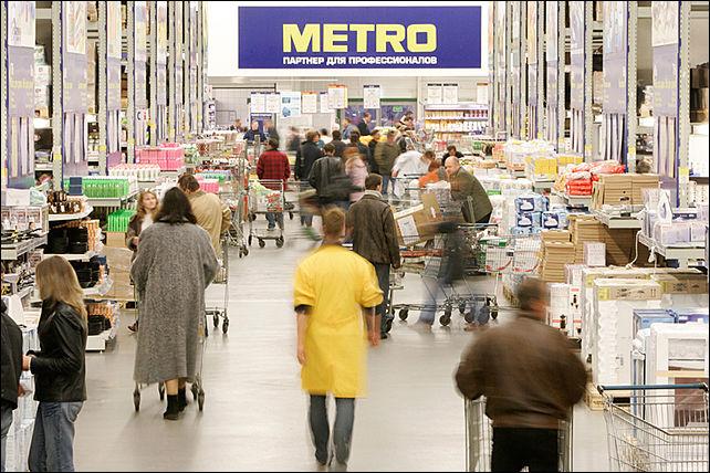 Третий ТЦ Metro в Ростове откроется к концу года