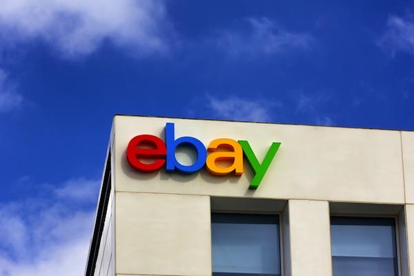 eBay запустила магазин в виртуальной реальности