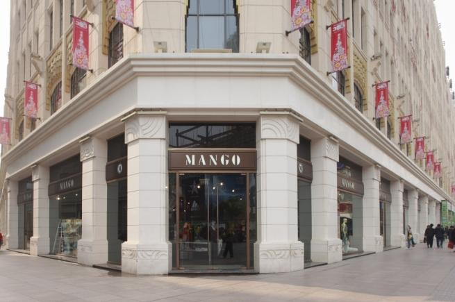 Mango вывел на рынок новую сеть Violeta