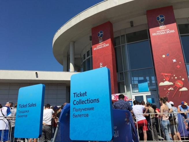 В российских городах открылись офисы прямых продаж билетов на ЧМ-2018