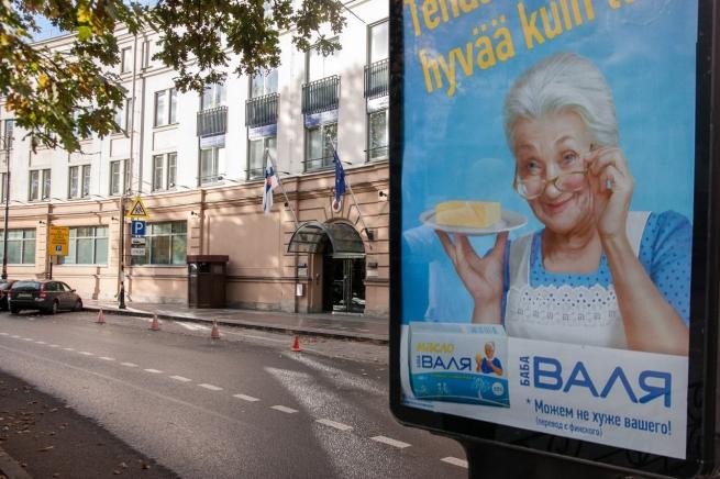 Спор между владельцами бренда «Баба Валя» и Valio закончился «ничьей»