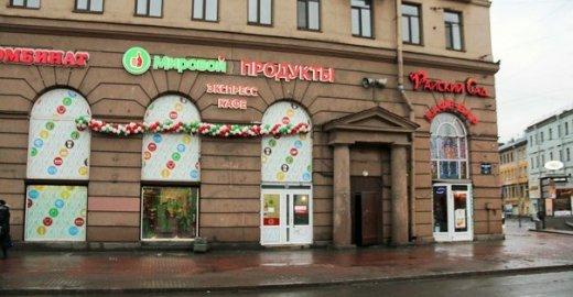 Ритейлер «Мировой» заморозил открытие новых магазинов