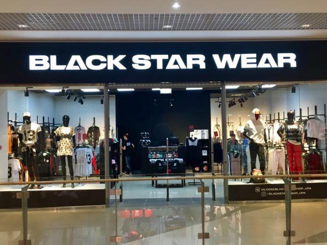 93f35c0c916d6 Магазин Black Star от Тимати открылся в ТРЦ «Планета» - New Retail