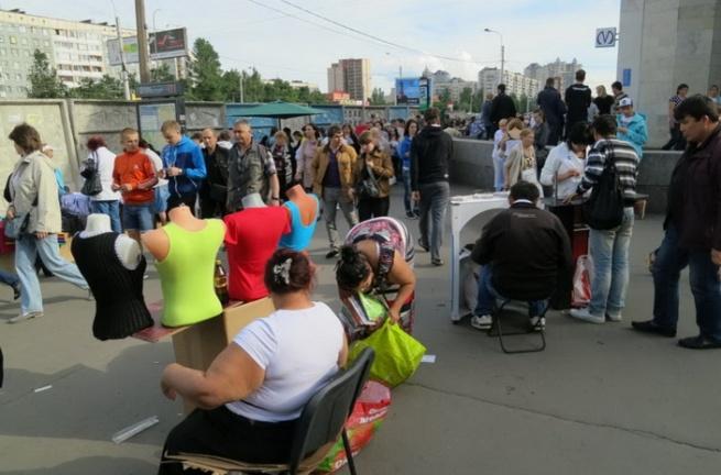 Московские власти оштрафовали нелегальных торговцев на 12 миллионов рублей