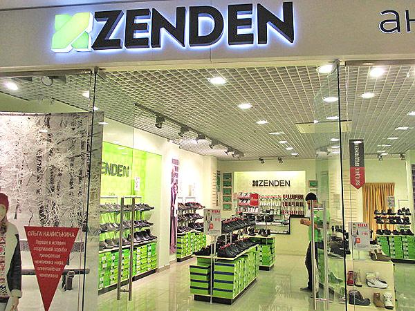 Zenden планирует вдвое увеличить выручку в 2017 году - New Retail 2fd242f3b88