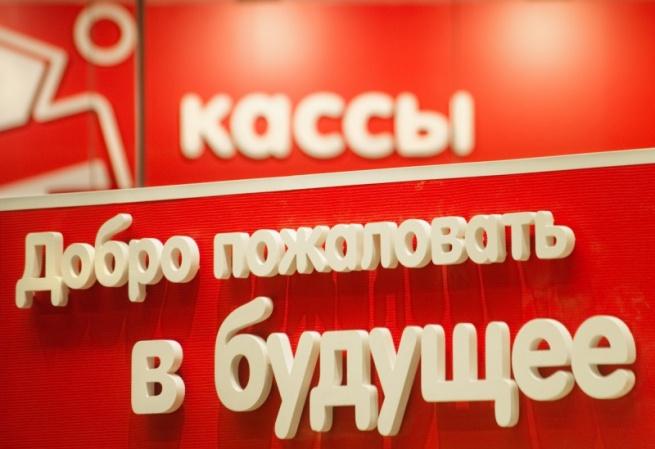 «ОТП-банк» прекращает сотрудничество с «М.Видео»
