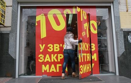 Украинские ритейлеры отказываются от пятой части своего ассортимента