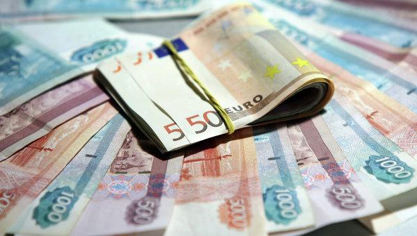 Главные экономические новости дня: падение евро и финансирование переселения