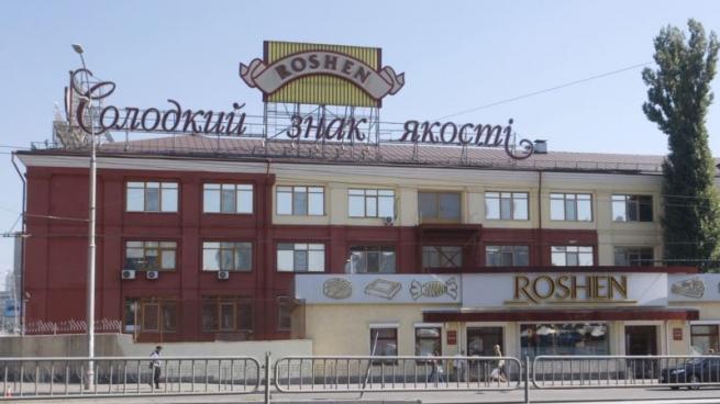 Связанные с Roshen украинские компании хотят выйти из-под действия антироссийских санкций США