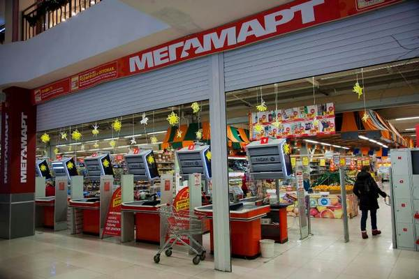 «Дикси» раздумывает над продажей «Мегамарт»