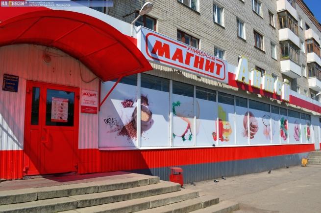 Главное в ритейле за неделю: обновление магазинов «Магнит» и ТЦ Columbus как залог за долги