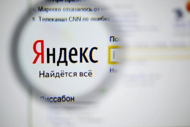 «Яндекс» запустил сервис по аренде и продаже офисов