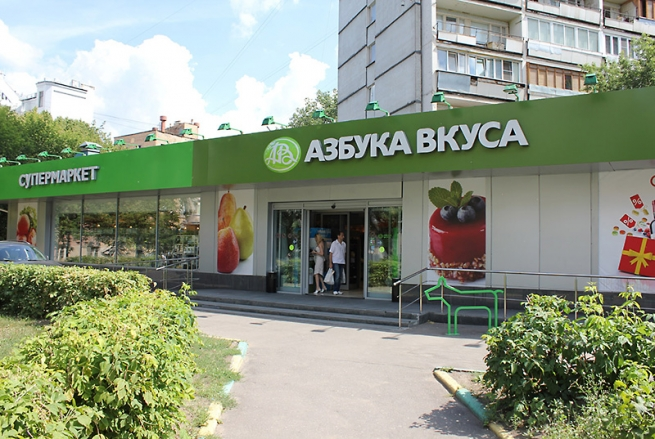 Гендиректор «Азбуки вкуса» рассказал о новой стратегии сети
